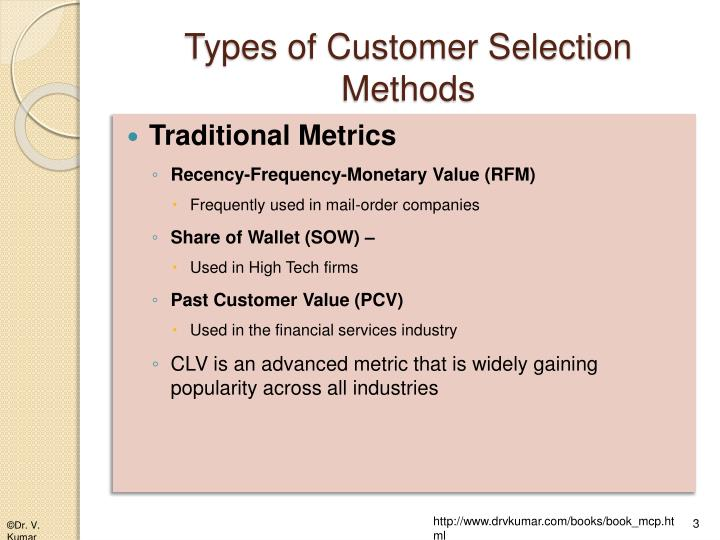 example of selection criteria for customer service